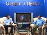 Дмитрий Березюк _  передача Альфа и Омега 1